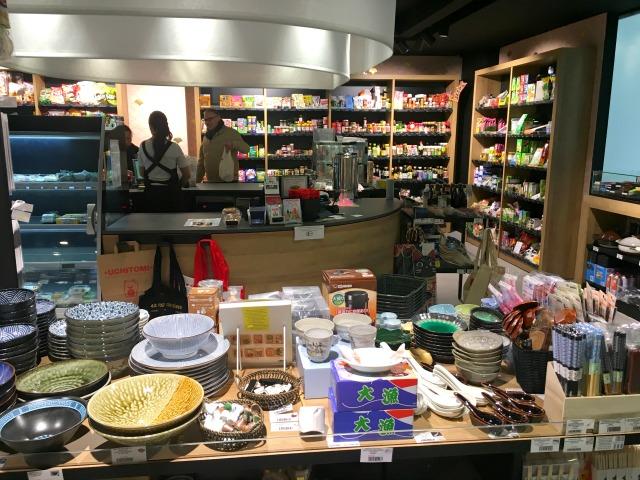 Uchitomi japanese store Geneva
